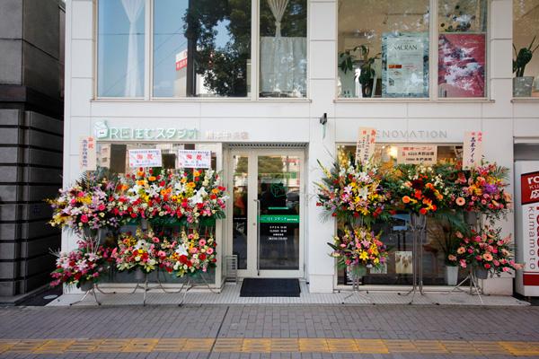 RE住むスタジオ熊本中央店 店舗写真