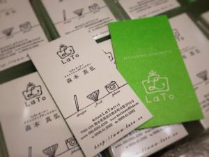 LaTo名刺