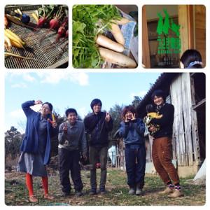 うさぎ農園