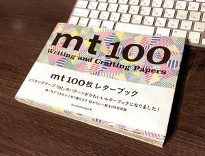 mt100