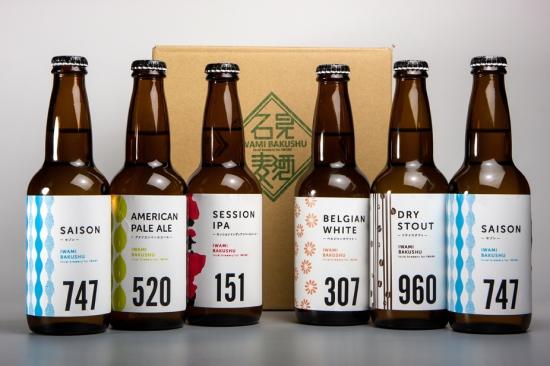 石見麦酒オリジナルビール
